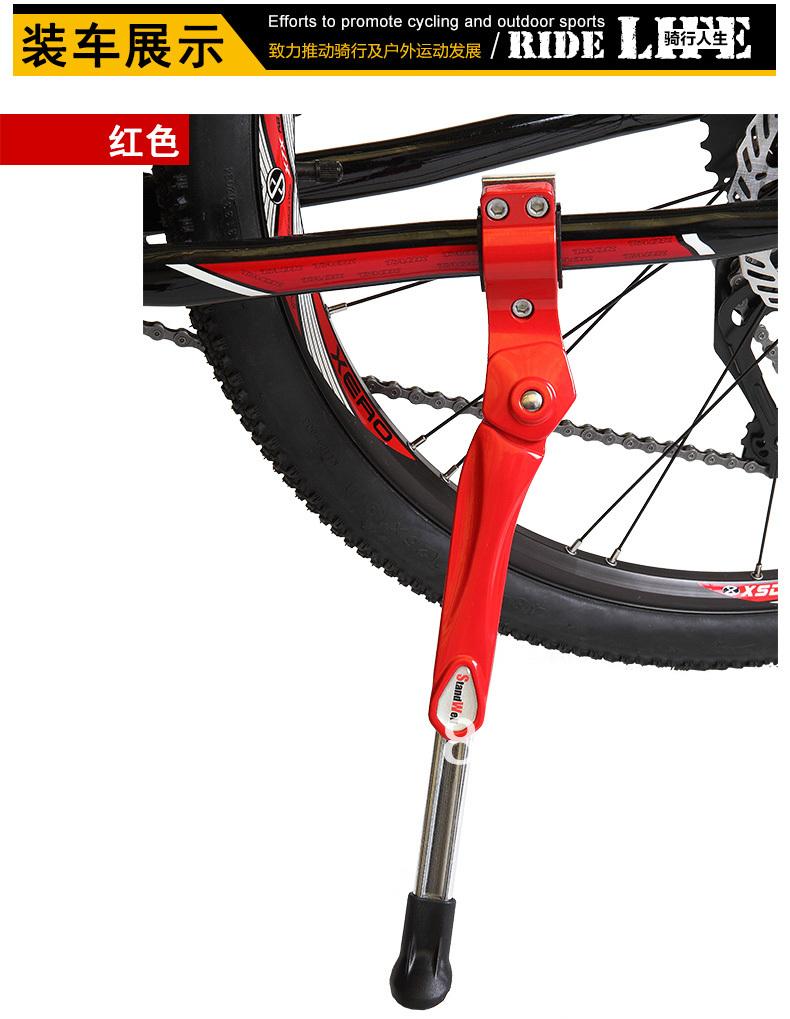 自転車のアルミフットサポート ...
