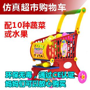 Child supermarket shopping cart supermarket trolley toy fruit(China (Mainland))