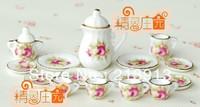 Free shipping !! A set of Handmade Porcelain Mini Tea charm pendant---11