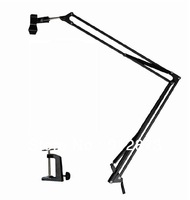Free Shipping 1 Piece High Quality Metal Studio Microphone Stand Bracket