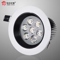 Energy saving led ceiling light bathroom aisle lights full set of lighting trepanned 9.5