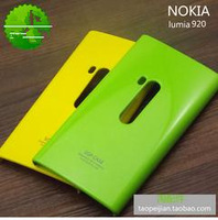 For nokia   920 protective case  for NOKIA   920 lumia 920 phone case mobile phone case 920t shell