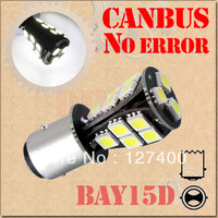 2pcs BAY15D 1157 P21/5W 18 SMD Pure White CANBUS Error Free Signal 18 LED Light Bulb