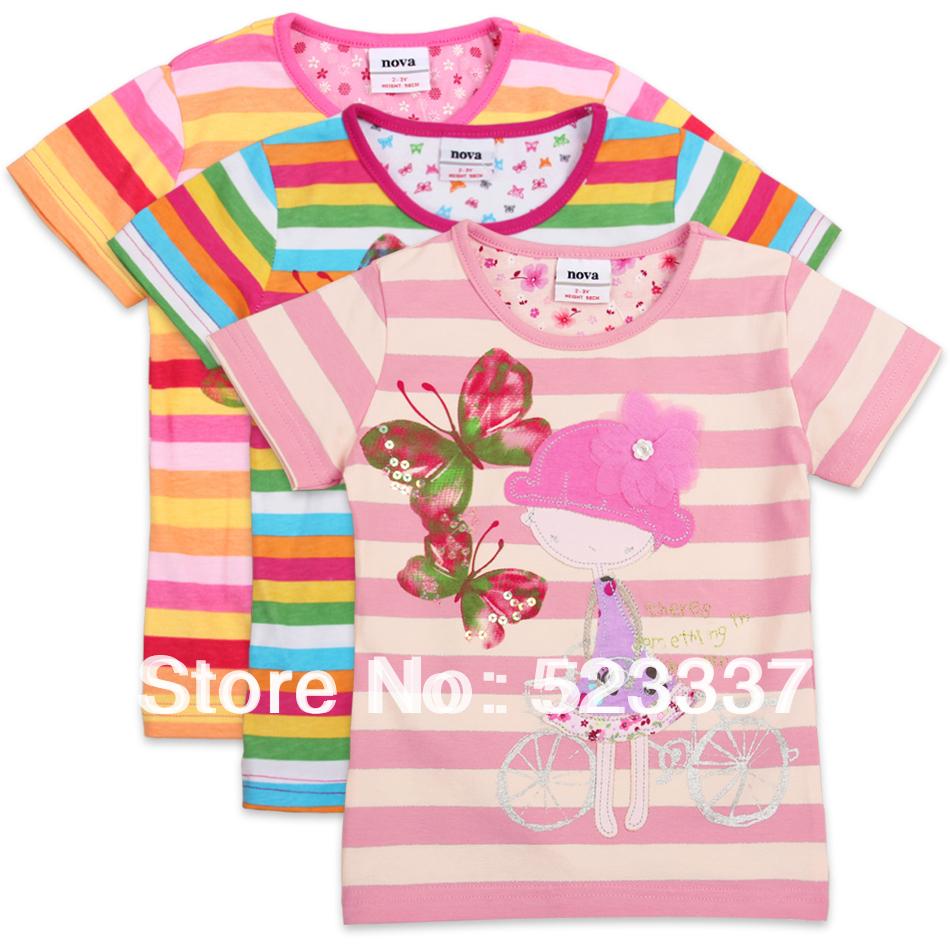 Дешевая Одежда Для Малышей С Доставкой