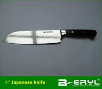 "BERYL 7"" utility vg10 Japanese chef knife damascus, Santoku Knife with 67layers Japanese Steel Damascus Blade ,gift box"