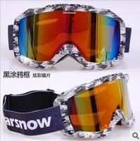 UV Protection Super Sports Ski Snowboard Skate Goggles Glasses Outdoor Motorcycle Off-Road Ski Goggles Glasses Eyewear Lens