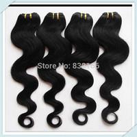 Brazilain Human Hair Weaving Body Wave Double Weft 50g/pc Mix 6 Bundles Cheap Bulk Price Free DHL Shipping Brazilian Hair Weft