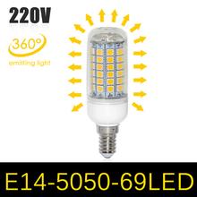 1pcs 2014 NEW ARRIVAL LED lamps 15W E14 69LEDs Ultra Bright 5050 SMD Corn LED Bulb AC 220V Wall Ceiling Light(China (Mainland))