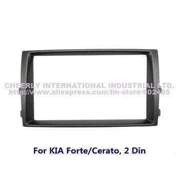 Double Din Car Stereo Panel for KIA Forte Cerato DVD Audio CD Dash Installation Trim Mount Kit Bezel Frame Fascia Adapter