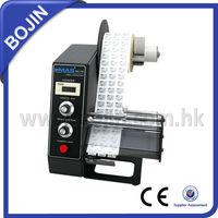 Automatic Label Dispenser  MAS-1150D/CE/China manufacturer