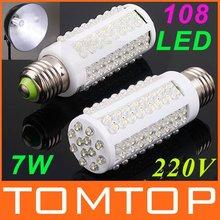 cheap bulb e27