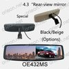 Free shipping 1pc/lot Brand new 4.3&quot; TFT-LCD Special Rear View Mirror Car Monitor (OE432MS)