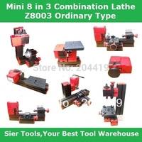 Clearance!/8 in 3 Mini Lathe/metal & wood lathe/mill&drill lathe/Degree drill machine/hand work lathe machine/nstructional lathe