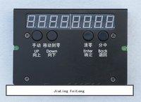 M082#  Real-time compensation stepper motor encoder feedback closed loop controller loop system