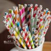 Wholesale strip chevron and Polka Dot 1000 pcs drinking paper straw colorful drink strip paper straws(China (Mainland))