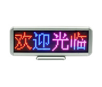 RED+blue DIP LED scrolling sign tag message display panel desk board advertising /programmable/ support multi-language/16*64 dot