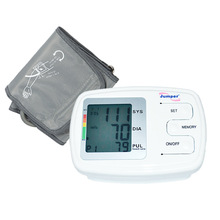 blood pressure monitor promotion