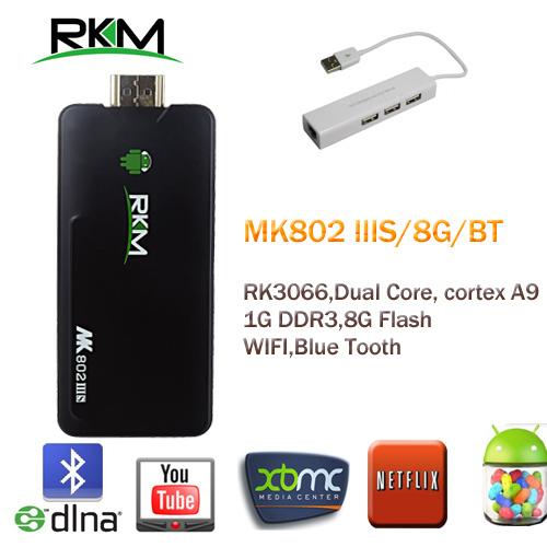 MK802 IIIS Mini PC,Mobile Remote Control RK3066Cortex A9 1GB RAM 8G ROM Bluetooth HDMI TF Card & USB HUB+USB LAN  [MK802-IIIS8B]