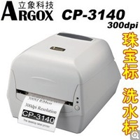 ARGOX CP-3140 (300dpi) Commercial Barcode Label Printer / General Purpose Desktop Barcode Machine