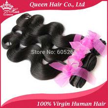 virgin hair promotion