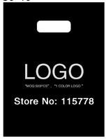(7.8' *11.8' )custom logo plastic gift bag 20*30cm/ poly clothing bags with custom logo/packing&shipping print logo