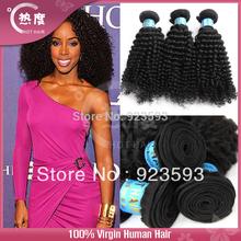 wholesale curly hair weaves