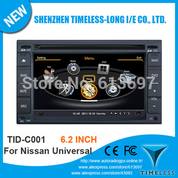 Car Radio For Nissan NOTE QASHQAI X-TRAIL Tiida Bluebird Paladin Livina Sunny FRONTIER PATHFINDER350Z Murano with GPS 3G Wifi