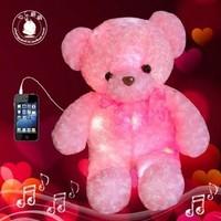 Electronic 2014 New Music 60cm Big Size Flashing Light Soft Plush Teddy Bear Electronic Toys Stuffed Baby Electronic Pets Toys