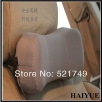 Electric Massage Headrest Massage Neck Pillow Car Cushion Health Care Headrest Neck Pillow Auto Supplies