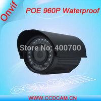 Low Lux 960P 1.3 Megapixel IP Camera, CCTV POE IP Network Camera EC-IP3343P