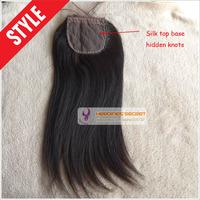 Silk Base Closure Brazilian Hair Silk Closure Straight Middle Parting Brazilian Lace Front Closure 6A Free Shipping