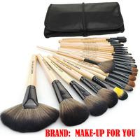 Makeup Tools 24pcs Classical Professional Makeup Brushes Set, Light yellow Make up Brushes Set with Leather Makeup Brushes Case