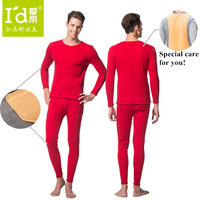 2014 Man's Thickening Coral Fleece thermal underwear Winter Long Johns Warm basic shirt and long pants set for men Freeshipping