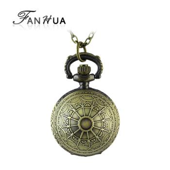 Vintage Jewelry Fashion Vintage Individual Ball Shape Pocket Watches Wholesale Price