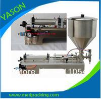 Cream filling machine Shampoo filling machine Cosmetic Filling Machine 50-1000ml
