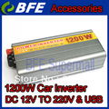 Car Inverter USB DC 12V to AC 220V Power Inverter Adapter 1200W with FUSE Free China Air Post