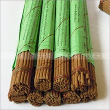 Natural herbal ingredients Tibet Handmade Tibetan incense, can relieve anxiety and beautify the environment,Free shipping(China (Mainland))