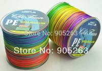 Available Free Shipping 1PCS 300M  PE BRAID FISHING LINE VERTICAL JIGGING multicolour braided fishing line 300m