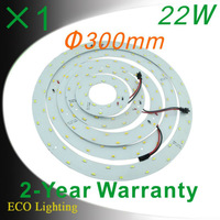 1pcs/Lot  220V 240V 300mm Diameter 22W Magnetic Led Ceiling Lighting For Home/Aluminum Board Led Panel Lighting
