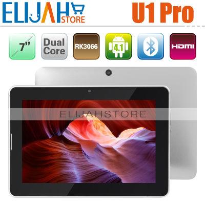 Original PIPO U1 Pro RK3066 Dual Core Tablet PC 7inch Android 4.1Cortex A9 1GB/16GB WIFI HDMI Camera Bluetooth(China (Mainland))