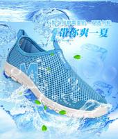 2014 New Designer barefoot Men's Athletic Shoes Free Running  Shoes  Men Comfortable  Flats Shoes For Men