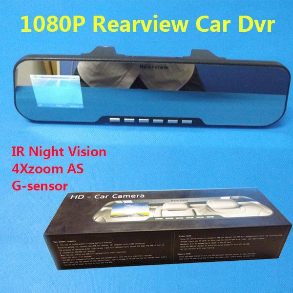 Russian Car Rearview Mirror Parking Back Up DVR CAMERA 4xZoom AS HD 1080P Car DVR IR Night Vision G-SENSOR Car Black Box H1415(China (Mainland))