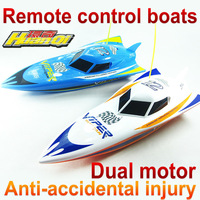 Free Shipping RC Boat 35cm R/C Racing Boat Electric Radio Remote Control Speed Ship Toys (HQ-950-10) FSWB