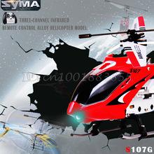 syma price