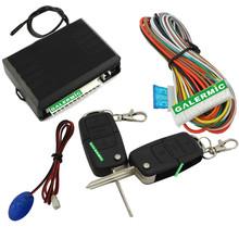 remote control door lock promotion