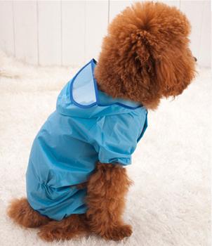 Raincoat Dog Clothes Pet clothes Teddy poodle puppy dog poncho raincoat legs