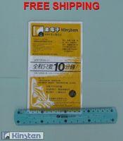 Kinsten PS1016 (5 pack) 10*16cm 1.6mm phenolic PCB single sided positive presensitized 1oz (35um) copper. FREE SHIPPING
