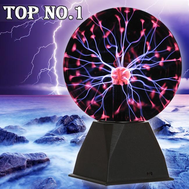 Gratis verzending 8 inch plasma bal/wereld, nieuwigheid glazen plasma bal magische verlichting vakantie verlichting ac96v~240v nachtverlichting gift