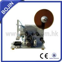 Automatic Flat Bottle Labeling Machine BJ-60,Flat Surface Labeling Machine, China Manufacturer