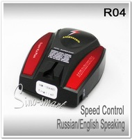 Hot wholesale English/Russian voice warning speaking Car Anti-Radar Detector Speed Radar detector Control Detector car Radar,